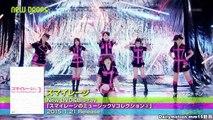 20150118 「J-POPランキング」Berryz工房・スマイレージ・Hello!ProjectWINTER2015特集