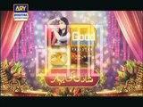 Good Morning Pakistan 6 May 2016 part 1