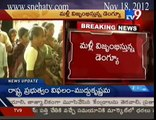 TV9 - 3 People died with dengue fever at MGM Hospital