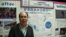 第22回ワン・ワールド・フェスティバル 公益社団法人 アジア協会アジア友の会
