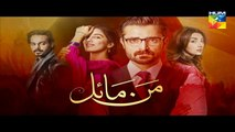 Mann Mayal Episode 20 HD Promo Hum TV Drama 2 May 2016 - Pakistani Dramas Online in HD