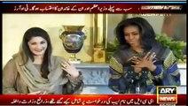 PMLN waly khty hain kh Nawaz Sharif ki olaad ka offshore Companies sy koi taluq nai...Arshad sharif Play old clips and showing photos of them