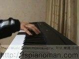 Howls Moving Castle Piano Arrangement (Sheet Music) /Yamaha P 95