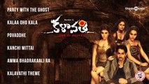Kalavathi Official Full Songs | Sundar.C | Siddharth | Trisha | Hansika Motwani | Hiphop T