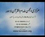 102=BQ- Sura Al-Mursalat 1 to Sura At-Takwir 22 - Bayaan Ul Quran - Mukhtasir Tafseer - Dr. Israr Ahmed-06.wmv