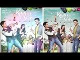 Kapoor & Sons 2016 First Look | Sidharth Malhotra, Alia Bhatt, Fawad Khan, Rishi Kapoor | FIRST Look