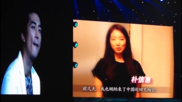 Park Shin Hye message to Song Seung Heon in Beijing Fans Meeting