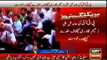 Abid Sher Ali File Application Against zaim Qadri