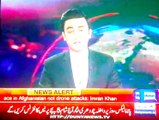 Khursheed Shah telephoned to Opposition parties, Report by Shakir Solangi, Dunya News.