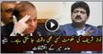 Nawaz Hakumat Insecure Hai, Nawaz Sharif Ko Nahi Pata…-- Hamid Mir