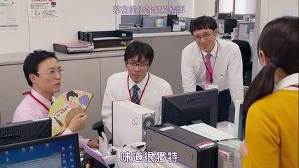 和歌子酒2 第6集 Wakako Zake 2 Ep6