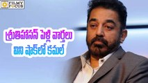 Kamal Hassan Got Shocked With Shruti Hassan Marrige News - Filmyfocus.com