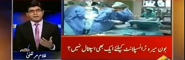 Indian Medical Tourism vs Pakistani Useless Hospitals, Pakistani Media on India Latest