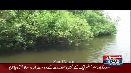 Khula Such On News One – 7th May 2016