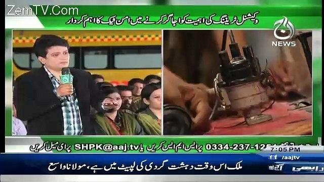 Sawal Hai Pakistan Ka – 7th May 2016
