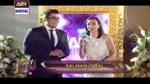 Founder & President ARY Digital Network Salman Iqbal On The Orange Carpet Of ARY Film Awards 2016