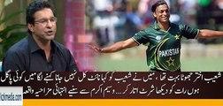 Shoaib Akhtar Jhoota Bohat Hai, Waseem Akram Sharing Funny Incident Of Shoaib Akhter Happend In Calcutta