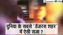 Mob Burn Man Alive In Street In World's Most Dangerous City
