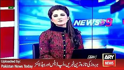 ARY News Headlines 7 May 2016, CCTV Footage of Karachi Incident -