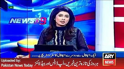 ARY News Headlines 7 May 2016, Report Condition of Hospital in Chiniot