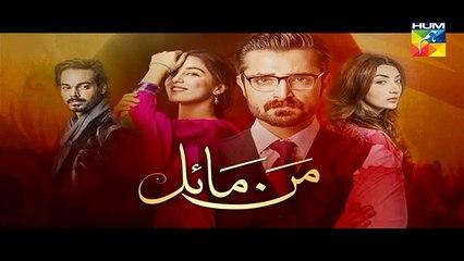 Mann Mayal Episode 16 HD Promo Hum TV Drama 2 May 2016