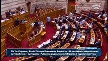 Αλέκα Παπαρήγα: Είστε ό,τι πιο εκφυλισμένο εμφανίστηκε στις γραμμές της ταξικής πάλης - BINTEO «Λέτε ψέματα και εξαπατάτε το λαό» είπε η πρώην ΓΓ της ΚΕ του ΚΚΕ, Αλέκα Παπαρήγα, απευθυνόμενη στην κυβέρνηση, κατά την ομιλία της στη Βουλή για το ασφαλιστικό