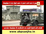 Security measures taken after attack on Pathankot airforce station