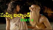 Mummy Island (2006) 720P Bluray Telugu Dubbed movie Part-4
