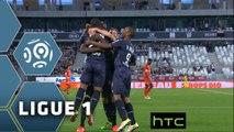But MALCOM (12ème) / Girondins de Bordeaux - FC Lorient - (3-0) - (GdB-FCL) / 2015-16