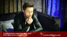 OIKOTIMES: DIMA BILAN PRESS SESSION & INTERVIEW EUROVISIONS GREATEST HITS 2015