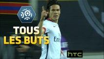 Tous les buts de la 37ème journée - Ligue 1 / 2015-16