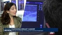 05/08: Surviving Breast cancer, breakout hailed in breast cancer treatment