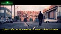 BG Превод 2016г Giannis Ploutarxos - Den exi noima  (Fen Clip)