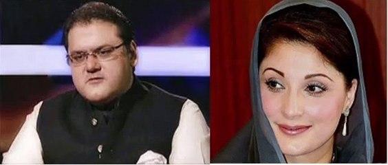 Hilarious Leaked Phone Call Between Hussain Nawaz & Maryam Nawaz
