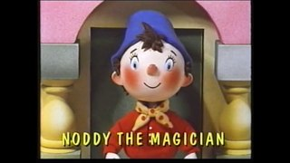 Start and End of Noddy the Magician VHS Monday 7th October 1
