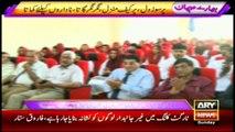 Abrar-ul-Haq speaks on Sahara Medical College