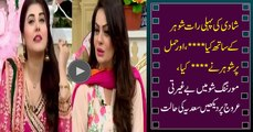 What Saadia Imam's Husband Did When She Was Pregnant __ Saadia Telling