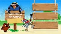 Песни из мультфильмов - В порту (Мы пришли сегодня