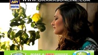 Dusri Biwi Episode 13- ARY DIGITAL Drama