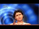 Nara Bol Bam Ke Lagala - Aail ba Bolawa Shiv Ke - Krishna - Bhojpuri Shiv Bhajan - Kanwer Song 2015