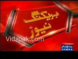 DHA Scandal - Kamran Kayani's arrest warrant issued