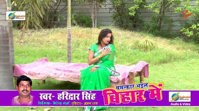Kavan Sukh Bhail Shaadi Kaila Ke !! कवन सुख भइल शादी कइला के !! Bhojpuri Sad Song 2016 !! Vianet Bhojpuri