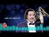 اغنيه بالأصول للنجم عربي الصغير فقط و حصري علي شعبيات Araby Elsogyer Belosol