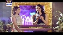 Mahira Khan On The Orange Carpet Of ARY Film Awards 2016