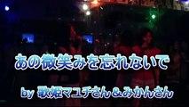 2008/4/28 ZARD OFF vol8 in渋谷LIKEIT あの微笑みを忘れないで