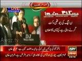 Imran Khan Makes Fun of Maulana Fazal-ur-Rehman - Maulana Fazal-ur-Rehman Se Toh Bani Gala Ki Pahari Bhi Nahi Charhi Jani