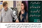 Shabbir Jan gets angry with xy Nida Yasir in Good Morning Pakistan Talk Show- latest news & Cheap rating morning show