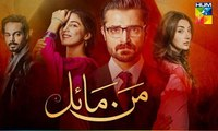 Mann Mayal Episode 16 HD Full Hum TV Drama 9 May 2016 - Latest Episode Mann Mayal I New Episode Mun Mayal HUM TV Drama Serial Mann Mayal I Hum TV's Hit Drama MANN MAYAL's I famous pakistani drama