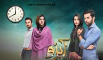 Abro Episode 21 Full Hum TV Drama 07 May 2016 - HUM TV Drama Serial I Hum TV's Hit Drama I Watch Pakistani and Indian Dramas I New Hum Tv Drama