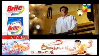 Meray Khuda Episode 21 Full HUM TV Drama Mar 18, 2015